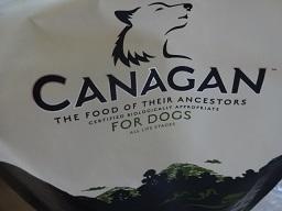 カナガンドックフードを購入口コミ