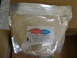 手作り用マクロビの粉