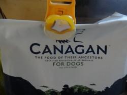 カナガンドックフードの袋は問題だね