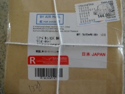 タイから個人輸入したフェラリア予防薬