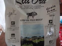 キアオラ ドッグフードグラスフェッドビーフを買ってみた