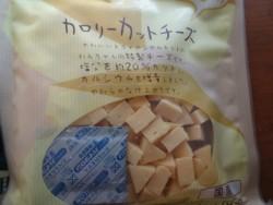 ペッツルートのカロリーカットチーズ